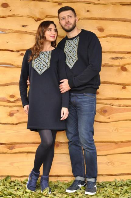 Свитшот мужской  и женское трикотажное платье с вышивкой