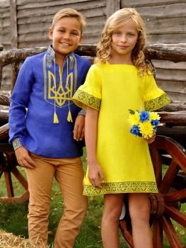 Вышитый детский комплект в национальном стиле - вышиванка для мальчика с гербом Украины и платье для девочки с идентичным орнаментом